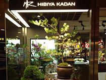 ホテルオークラ東京店